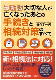 fvBook__book